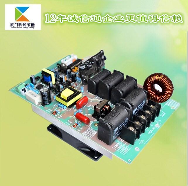 5kw电磁感应加热控制板——模拟