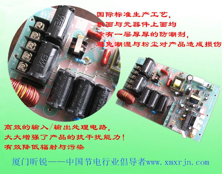 380v加热器接线图解