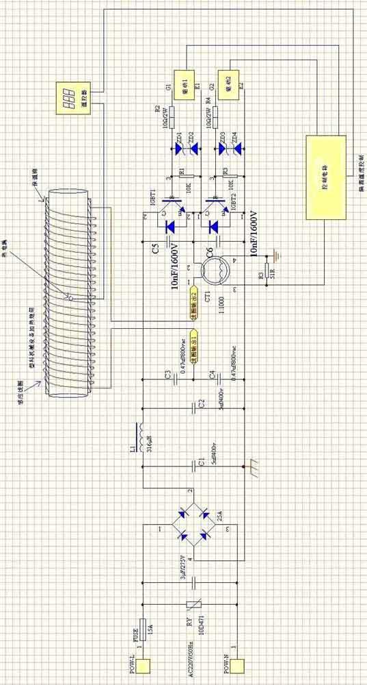 三相半桥10kw;15kw电磁感应加热控制器说明书