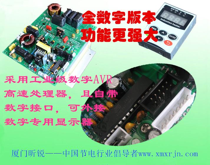 控制板接线示意图:   安装时请注意:由于散热器是