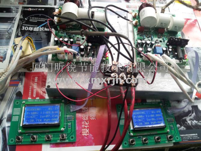 电磁加热节能改造