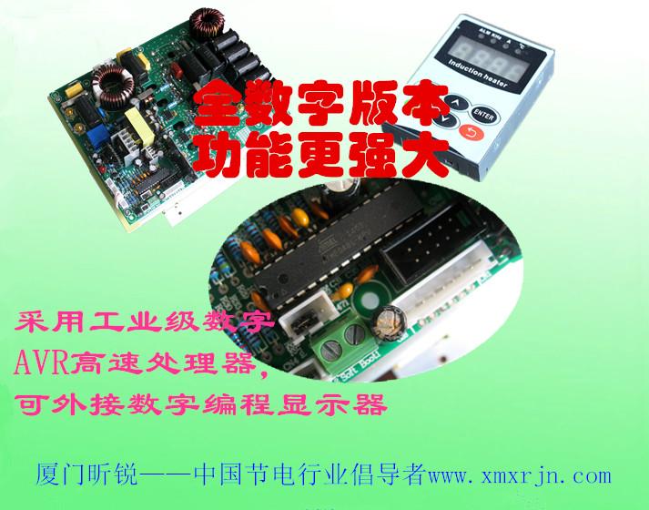 控制板接线示意图: 安装时请注意:由于散热器是分为