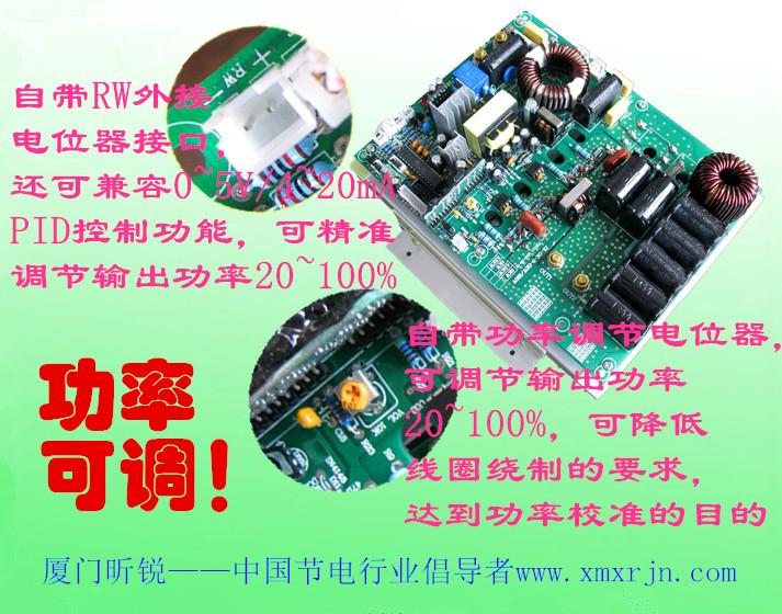 控制板接线示意图: 安装时请注意:由于散热器是分为两个部分,是带