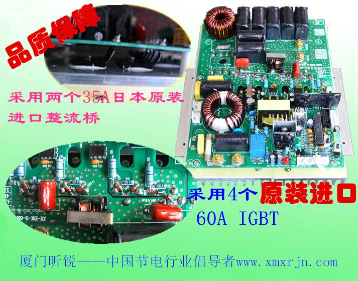 7,具有完全电气隔离软启动加热/停止模式控制接口,便于与温控器连接