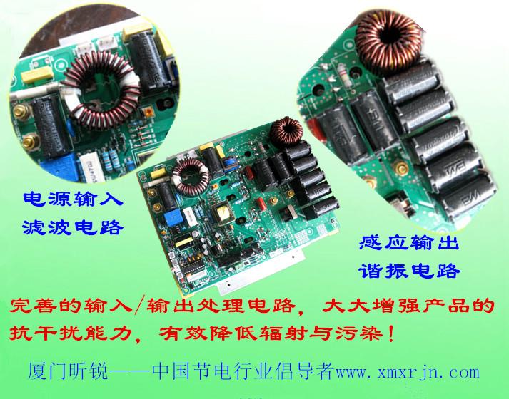 单相数字半桥5kw 电磁加热控制板|电磁加热板