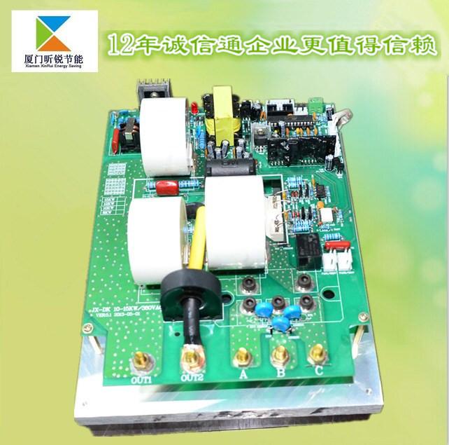 高性能三相数字半桥10kw 电磁加热板|电磁加热控制板