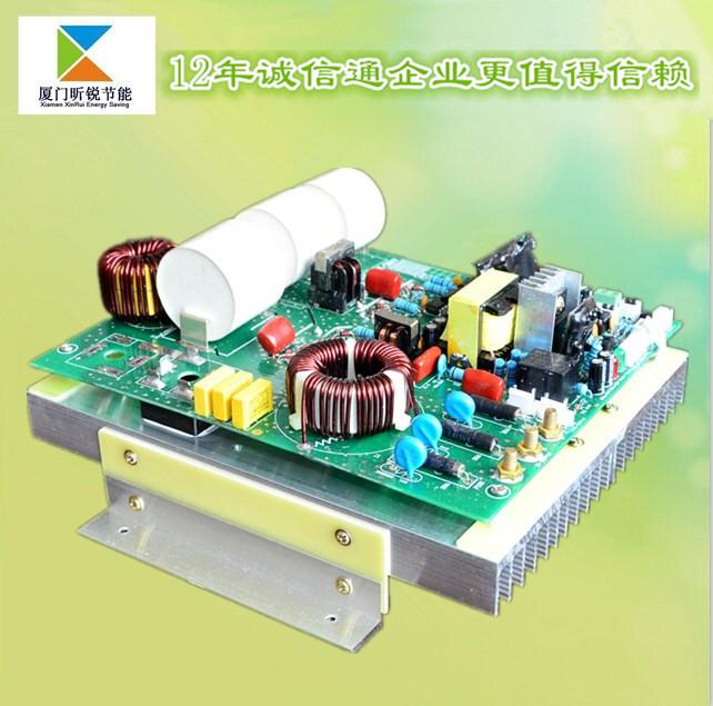 电磁加热板