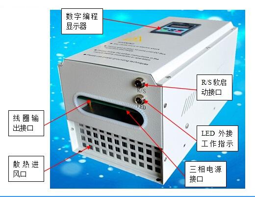 控制器内部控制板接线图